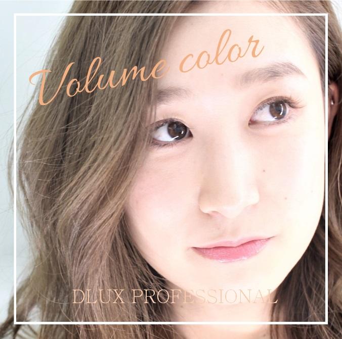 DLUX PROFESSIONAL JAPAN カラーエクステ