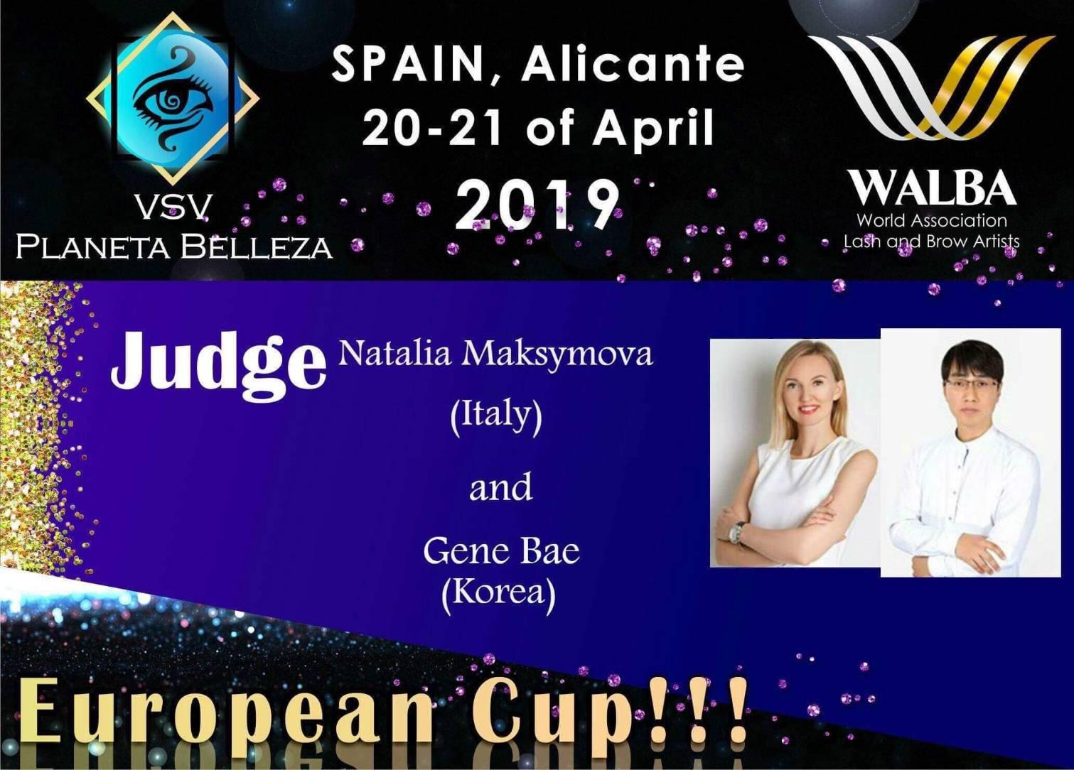 DLUXがWALBA主催するヨーロッパカップのスポンサーに決定しました!